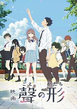 Download A Silent Voice Dual Audio {Hin-Eng} 480p (600MB) | 720p (1.2GB)