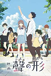 Watch Full HD Movie A Silent Voice (2016)