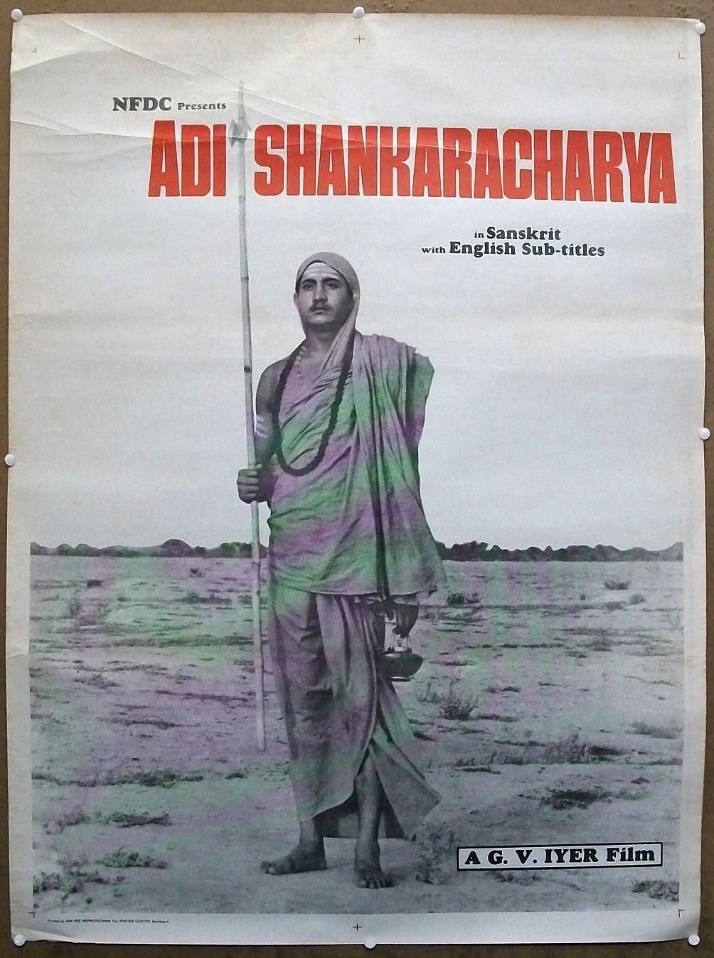 Adi Shankaracharya ((1983))