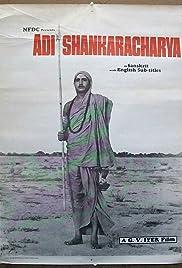 Adi Shankaracharya Poster