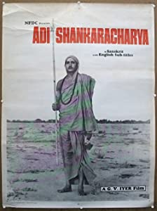 Watch japanese movie go online Adi Shankaracharya India [BRRip]