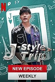 Jay Chou in J-Style Trip (2020)