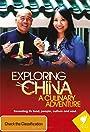 Exploring China: A Culinary Adventure