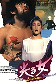 Hikaru onna Poster
