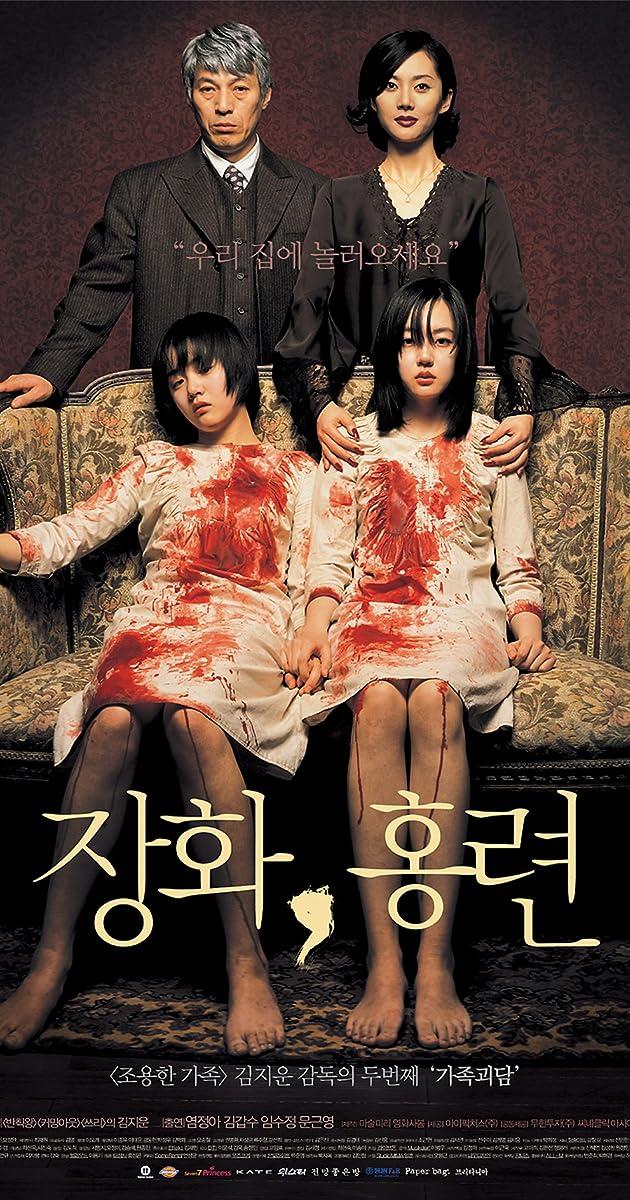 Image Janghwa, Hongryeon