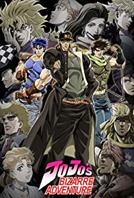 Primary photo for JoJo's Bizarre Adventure
