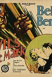 The Devil's Trademark Poster