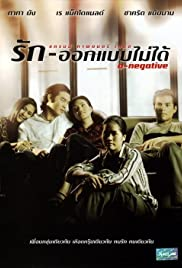 ##SITE## DOWNLOAD Rak awk baep mai dai (1998) ONLINE PUTLOCKER FREE