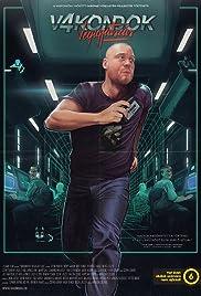 Moleman 4: Longplay Poster