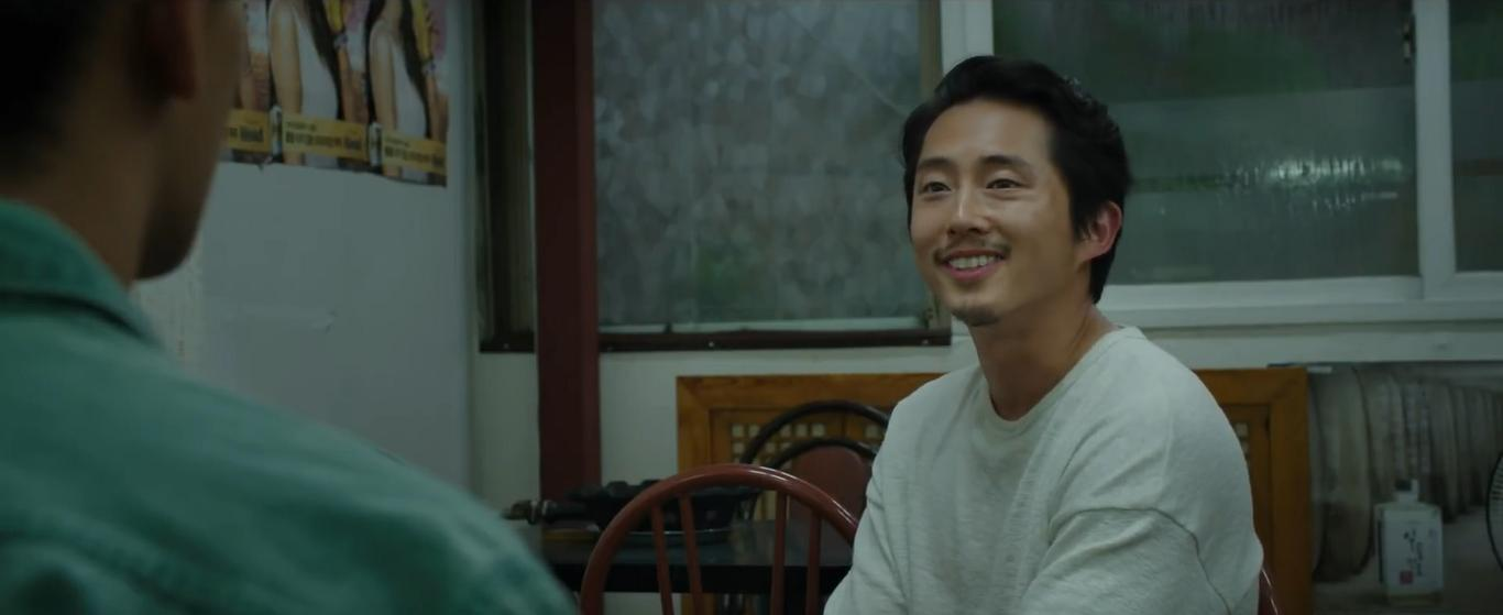Ah-in Yoo and Steven Yeun in Beoning (2018)