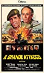 The Biggest Battle (1978) Poster