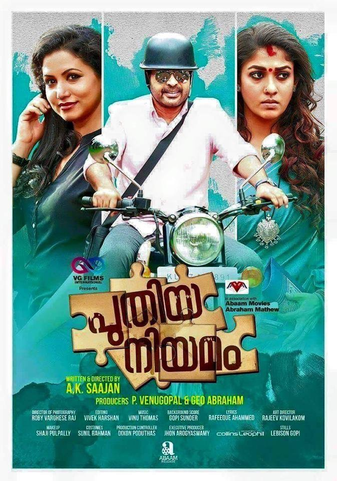 Puthiya Niyamam (Mera Sangharsh) 2016 Hindi Dual Audio 458MB UNCUT HDRip ESubs