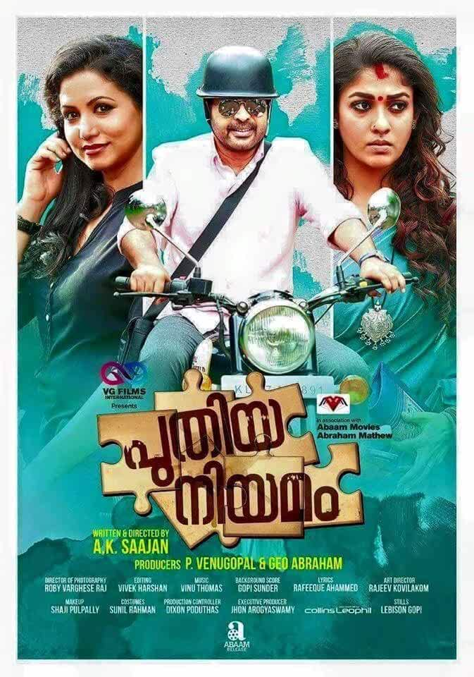 Puthiya Niyamam (Mera Sangharsh) 2016 Hindi Dubbed