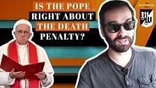 ¿Tiene razón el papa sobre la pena de muerte?