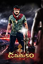 Damarukam (2012) Full Movie Watch Online Download thumbnail