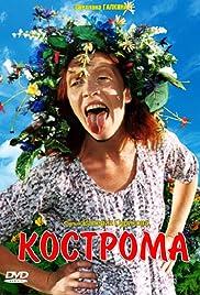 Kostroma Poster