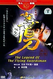 Xiao Li fei dao zi Fei dao wai chuan Poster