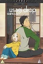 Primary image for Usagi Drop