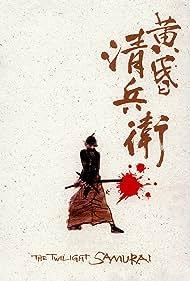 Tasogare Seibei (2002) Poster - Movie Forum, Cast, Reviews
