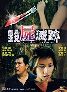 Downloads free movie yahoo A Mysterious Murder Hong Kong [Mpeg]
