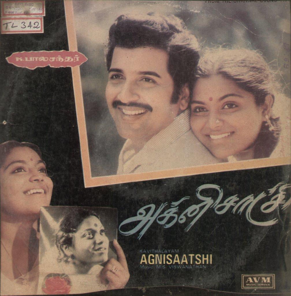 Agni Sakshi ((1982))