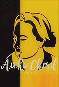 Aïcha Charif: Change (2016)