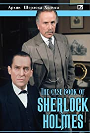 The Case-Book of Sherlock Holmes (1991–1993)