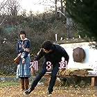 Yo-won Lee and Sang-Woo Kwon in Bad Love (2007)