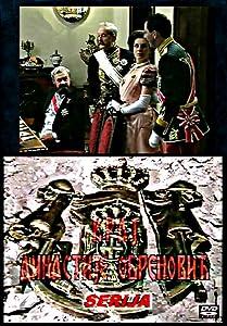 Télécharger ma bibliothèque de films Kraj dinastije Obrenovic - Épisode #1.2 (1995), Sava Mrmak [480x272] [BDRip]