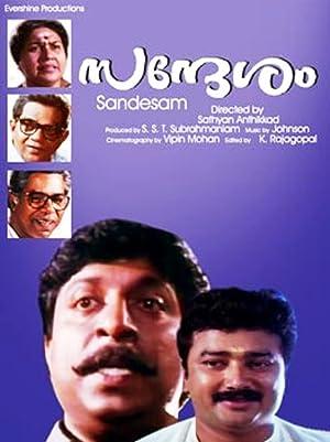 Sathyan Anthikad Sandesham Movie
