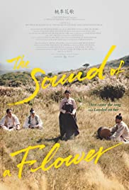The Sound of a Flower 2015 Korean Movie Watch thumbnail