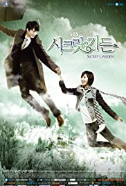 Secret Garden Poster - TV Show Forum, Cast, Reviews