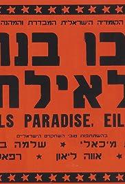 Girls' Paradise Eilat Poster