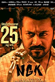 Watch Movie NGK (2019)