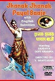 Jhanak Jhanak Payal Baaje Poster
