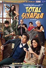 Anupam Kher, Kirron Kher, Ali Zafar, and Yami Gautam in Total Siyapaa (2014)