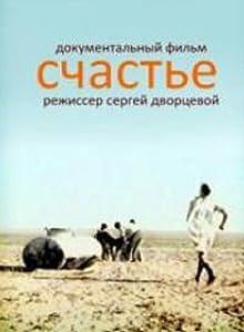 Quality movie downloads Schastye Kazakhstan [mpeg]