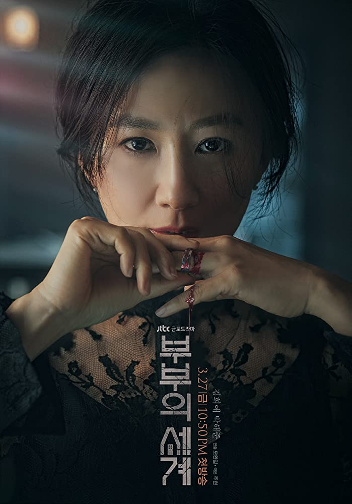 Hee-ae Kim in The World of the Married (2020)