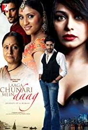 Laaga Chunari Mein Daag: Journey of a Woman Poster