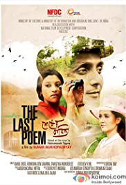 The Last Poem Poster