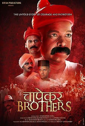 Chapekar Brothers movie, song and  lyrics