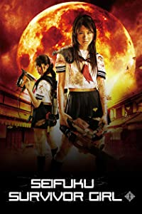 Uniform SurviGirl I tamil dubbed movie download