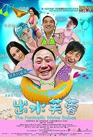 Stephen Fung, Lik-Sun Fong, Gillian Chung, Shengyi Huang, Chrissie Chau, and Liang Tian in Chut sui fu yung (2010)