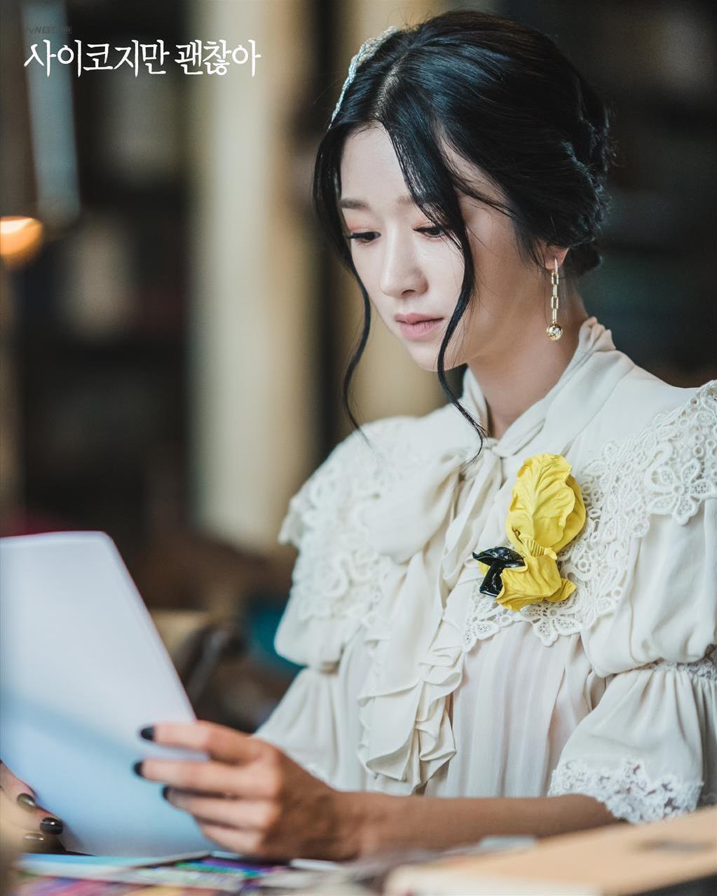 Seo Ye-Ji in It's Okay to Not Be Okay (2020)