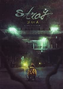 Stray download torrent