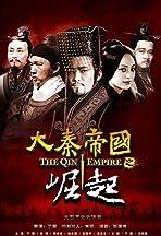 Da Qin Di Guo