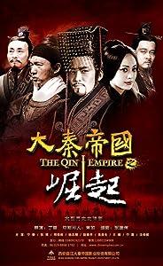 Latest downloadable movies Da Qin Di Guo [480x800]
