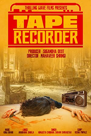 Tape Recorder movie, song and  lyrics