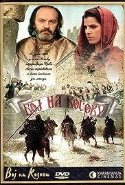 Boj na Kosovu Poster