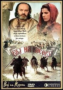 Watch french movies english subtitles online Boj na Kosovu [HDRip]